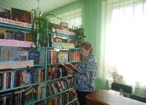 Углянская библиотека