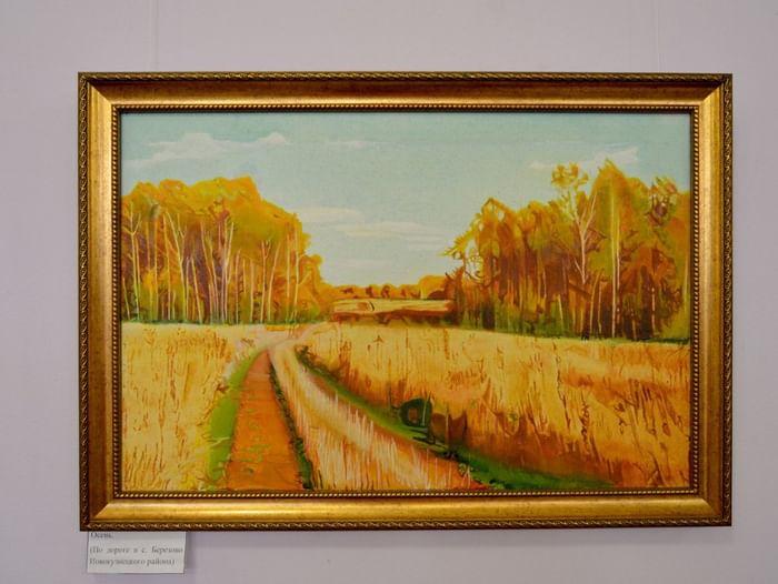 Выставка «По лесной тропе родного края»