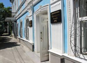 Национальный музей Республики Дагестан им. А. Тахо-Годи