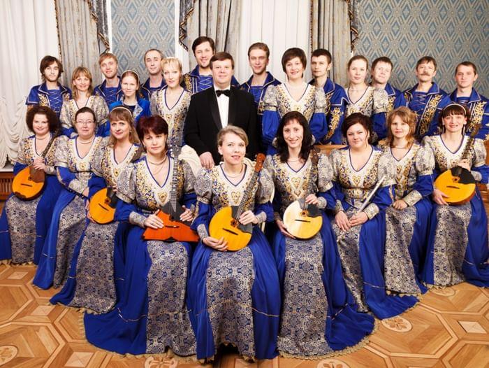 Концерт, посвященный Дню народного единства
