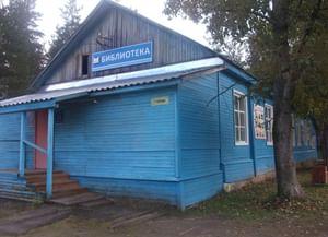 Библиотека-филиал № 8 г. Сыктывкар