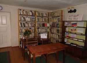 Правдовская сельская библиотека-филиал № 18