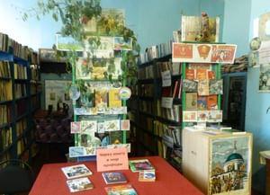 Верхнемарковская сельская библиотека-филиал № 2