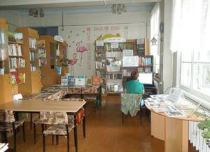Детская библиотека № 19 г. Самара