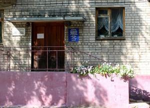 Библиотека-филиал № 1 имени К. В. Плехановой