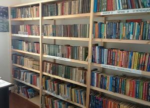 Библиотека села Зоны