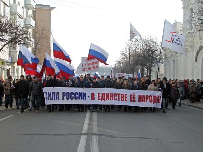 Праздник «Отечество мое — Святая Русь!»
