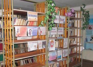 Кормовская сельская библиотека-филиал № 10