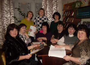 Дивногорская сельская библиотека