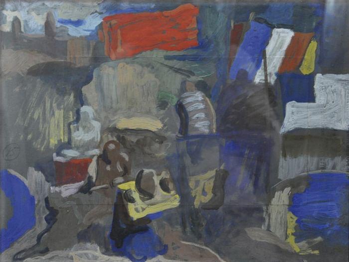 Выставка «Время, вперед!»