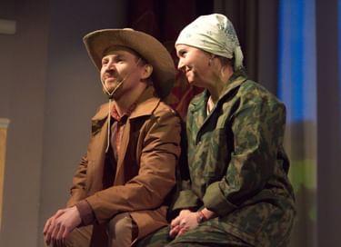 Спектакль «Настя и Степан»