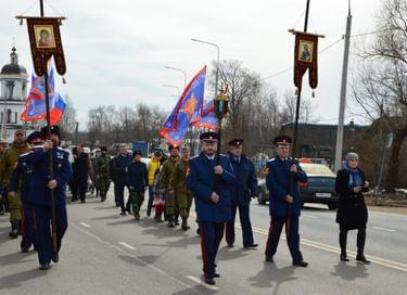 Праздник «Годовщина исторической битвы с польско-литовскими интервентами»