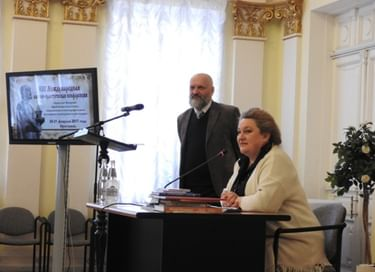 Конференция «Ярослав Мудрый. Проблемы изучения, сохранения и интерпретации историко-культурного наследия»