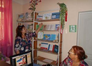 Вишнёвская сельская библиотека