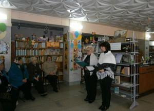 Ишунская сельская библиотека