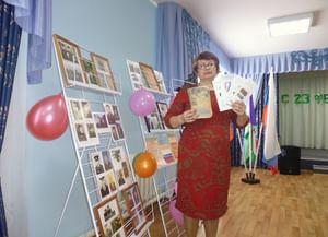 Соколовская сельская библиотека-филиал № 24