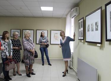 Выставка «Книжная иллюстрация»
