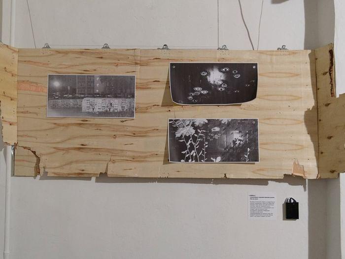 Выставка арт-группы «КИРКА» «ПЭ ЭМ ЖЭ»