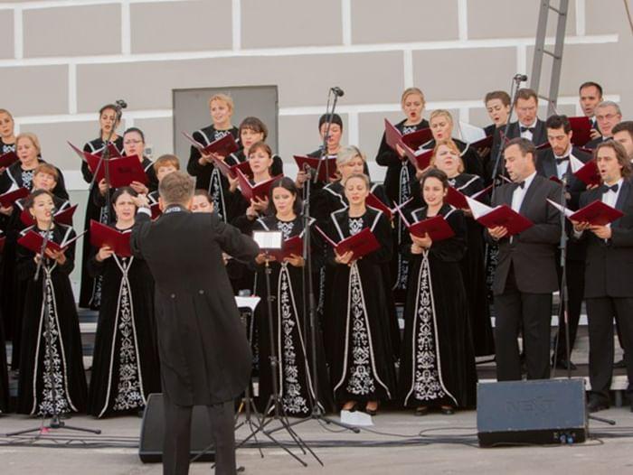 Концерт «Ночь искусств: Госхор в Музее современной истории России»