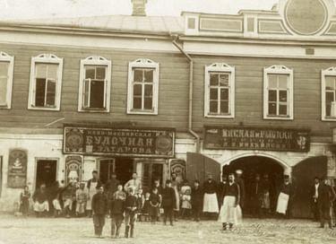 Образовательная программа «Зарайск – город торговый, город купеческий»