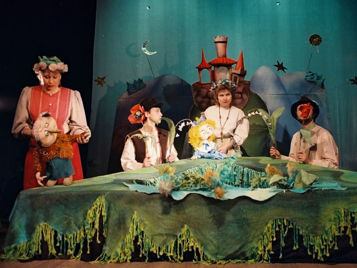Спектакль «О страшном Драконе и храбром Сапожнике, прекрасной принцессе и короле Гвоздике»