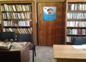 Изюмовская сельская библиотека-филиал