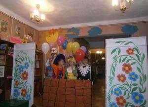 Районная детская библиотека г. Красноперекопск