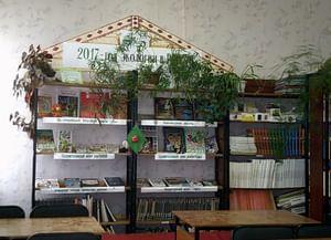 Крутчанская сельская библиотека-филиал № 7