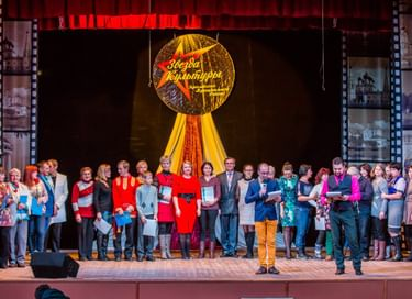 Гала-концерт лучших творческих коллективов «Звезда культуры ЯМР – 2018»