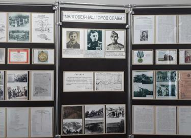 Экспозиция «Малгобекская оборонительная операция»