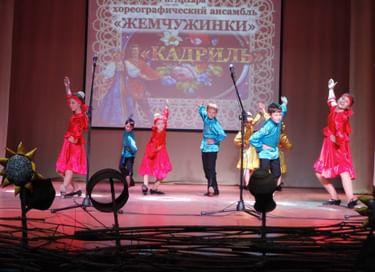 Фестиваль «Пляши и пой, казачий род»