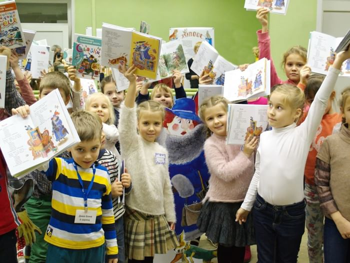 Программа для детей «Удивительный Маршак»
