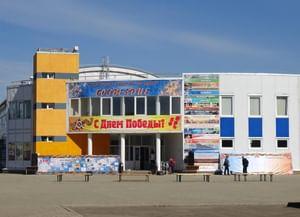 Ивняковский культурно-спортивный центр
