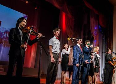 Концерт «Свидание с юностью»