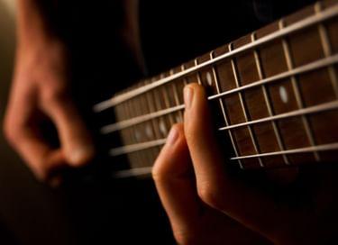 Концерт отделения классической гитары