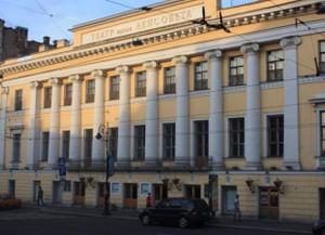 Санкт-Петербургский государственный академический театр имени Ленсовета