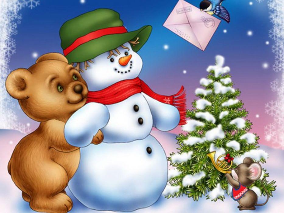 Новогодние открытки снеговик и елка, два года совместной