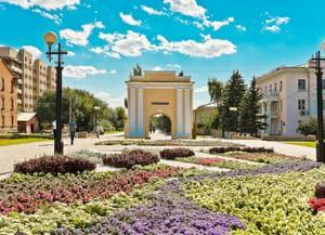 Историко-культурный комплекс «Омская крепость»