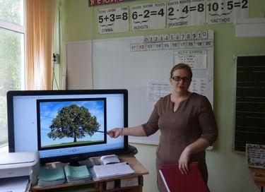 Встреча «Деревья – украшения Земли»