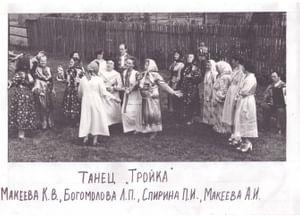Кадриль и «колёса» деревни Степановка Орехово-Зуевского района Московской области