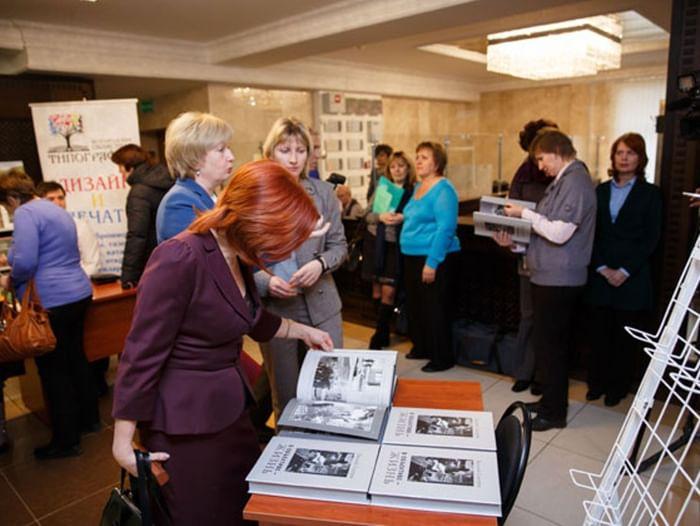 II региональный книжный фестиваль «Белогорье»