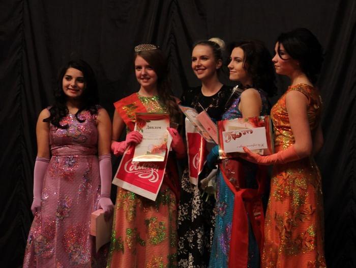 Шоу-конкурс «Мисс Онежского района»