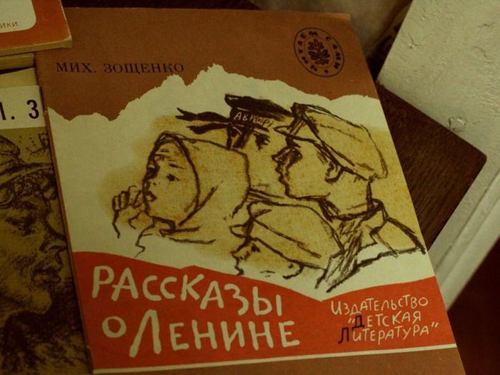 Тематическая экскурсия по выставке «Ленин и дети»