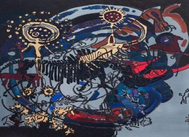 Выставка «Человек и его окрестности»
