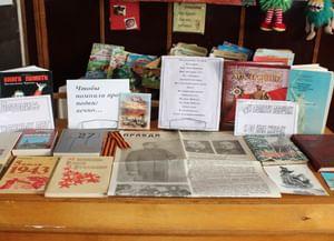 Партизанская сельская библиотека-филиал