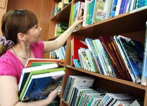 Полянская библиотека-филиал