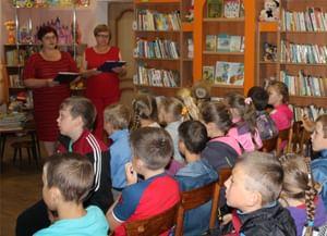 Центральная детская библиотека г. Почеп