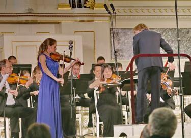 Гала-концерт лауреатов V Международного конкурса скрипачей имени Леопольда Ауэра