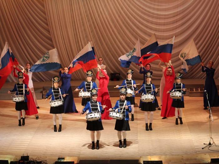 Концерт «В единстве народа – единство страны»