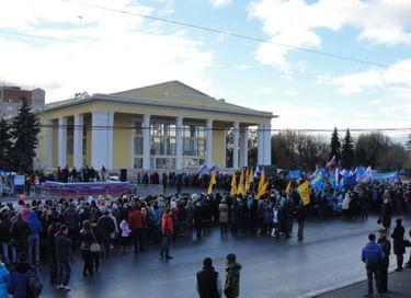 Программа, посвященная Дню народного единства